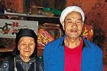 Iστορία αγάπης από την Κίνα
