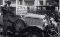 15 σπάνιες ιστορικές φωτογραφίες