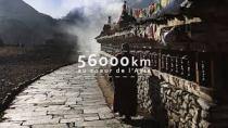 56000 χιλιόμετρα στην καρδιά της Ασίας