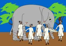 Οι τυφλοί και ο ελέφαντας