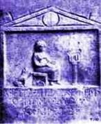 Επιτύμβια στήλη που απεικονίζει κορίτσι που διαβάζει (Βρετανικό Μουσείο)