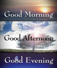 καλημέρα καλησπέρα