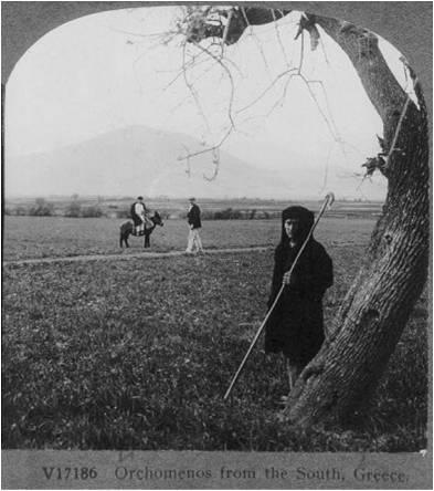 Ορχομενος - 1926