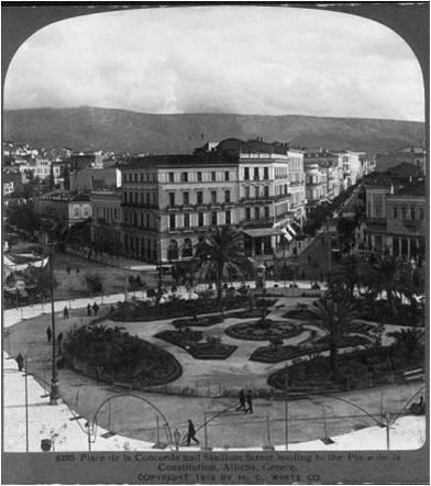 Ομονοια - 1901