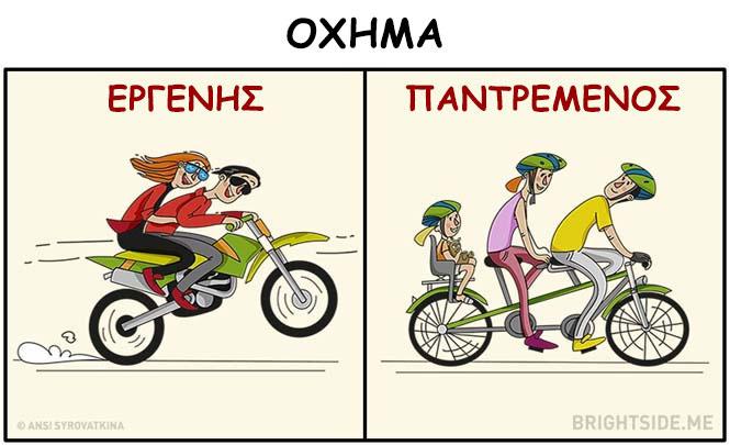 asteia-skitsa-pws-allazei-zwi-andra-meta-gamo-05