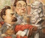 H φιλοσοφία ως θεραπεία: Η άποψη του Λου Μαρίνοφ