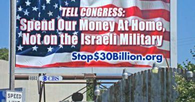 noisraeliaidbillboard