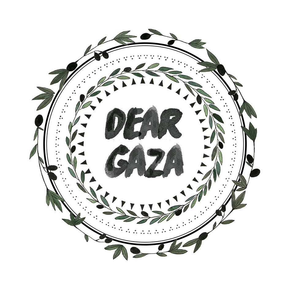 Dear Gaza 2016 14066241_10209529862270681_6699790433679188362_o