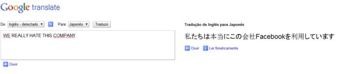 GoogleFacebook.png