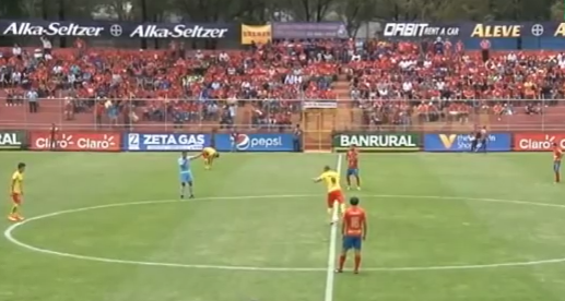 (((VIDEO))) Municipal 1-0 Marquense