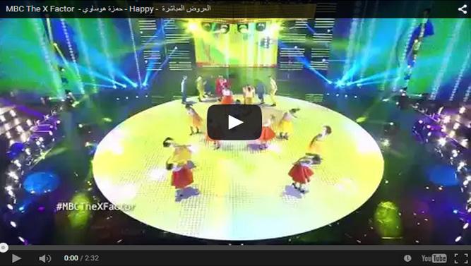 حمزة هوساوي - Happy - العروض المباشرة - اكس فاكتر
