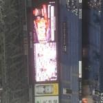 9/8 吉田正尚 本拠地初ホームラン