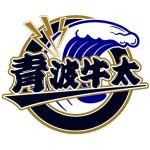 吉田正尚 泳ぎながらホームラン