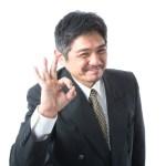 分譲太陽光に奇跡の43.2円(40円)案件!