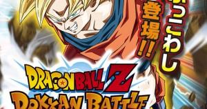 Baixar Download DRAGON BALL Z DOKKAN BATTLE v2.2.0 Apk [Mega Mod]