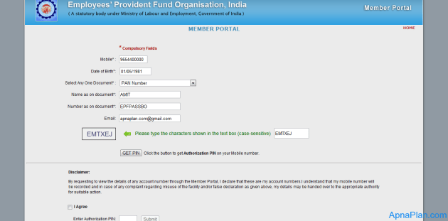 EPFO Registration Page