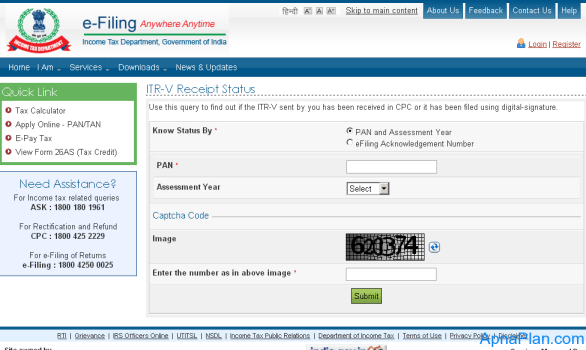 How to Check ITR V Acknowledgement Status