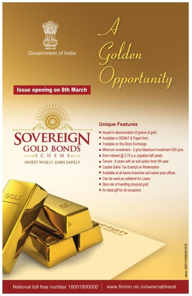 Sovereign Gold Bond Tranche III - March 2016 - Advertisement
