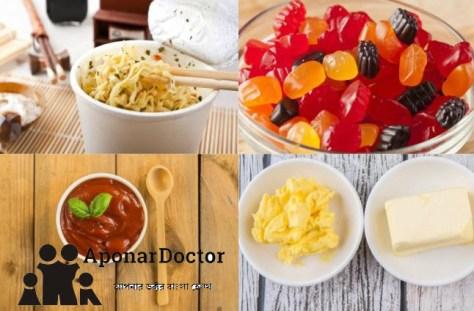 Bangla Health Tips