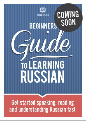 Beginners' guide to learning Russian