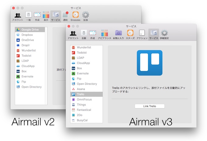 Airmail-for-mac-v3-services