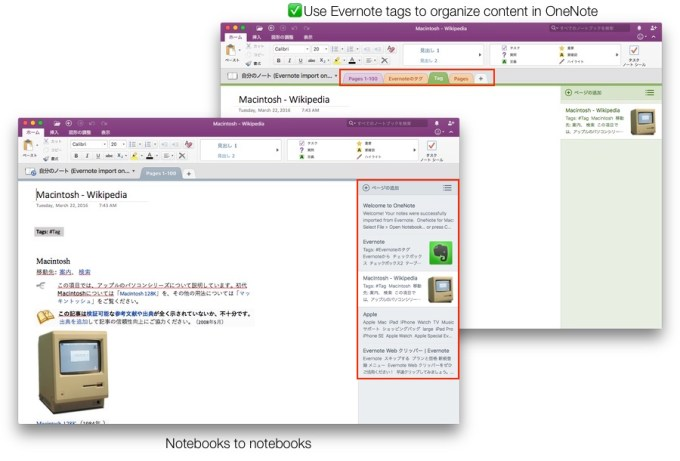 OneNote_Importer_Tool_for_Mac-Step-4-1