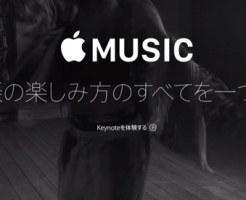 Apple_-_Music