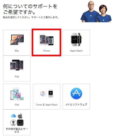 【重要】iPhone6がフリーズした時の再起動方法と対処法