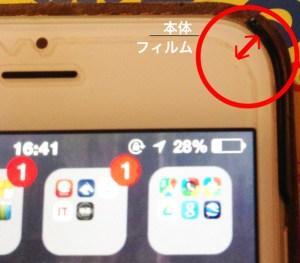 iPhone6のカードが4枚以上入るおすすめ手帳型ケース【メンズ編】|デメリットとメリット【体験談ありw】