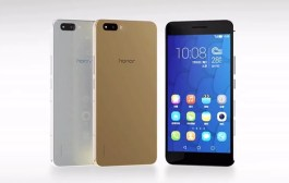 Huawei Honor 6 plus goes official with a dual camera
