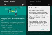 How to set up 'on-body detection' feature in Android Lollipop?