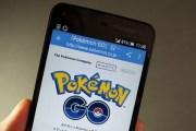 Pokemon Go estimated at over 75M downloads worldwide