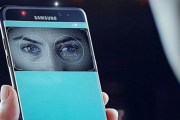 Iris scanner of Samsung Galaxy Note 7: Everything you need to know