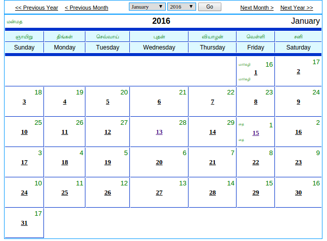 daily and monthly tamil calendars apptamil