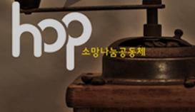 단체 동호회앱