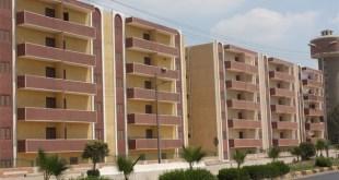 أسواق العقارات في مصر(الإسكان الاجتماعي)