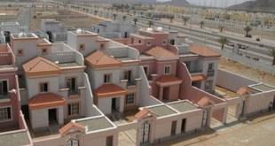 الشقق السكنية في السعودية