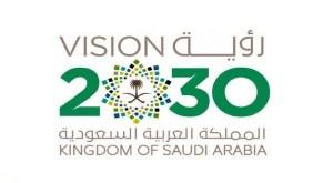 جامعة جدة تنظم ملتقى صناعة العقار في الـ 25 من أكتوبر المقبل