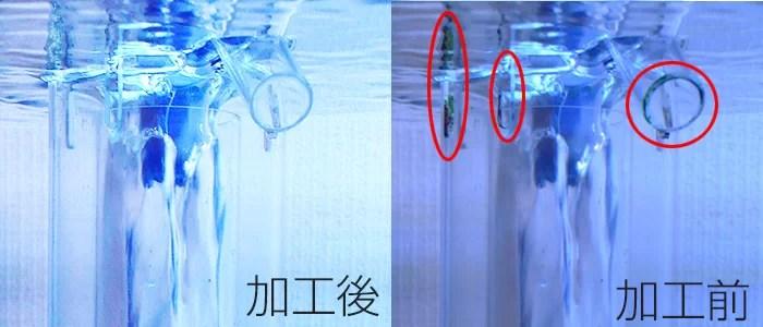 オーバーフロー水槽の消音対策には塩ビの輪切り