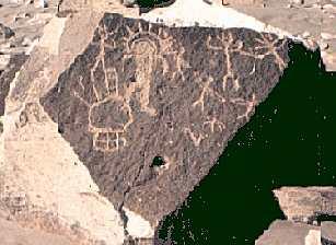 Halo petroglifo Toromuerto_Per_14000_2_
