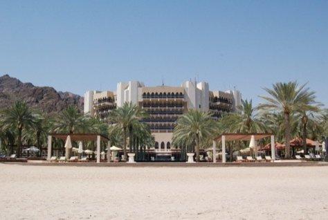 Short Break Al Bustan Palace Muscat Arabian Notes 2016 4