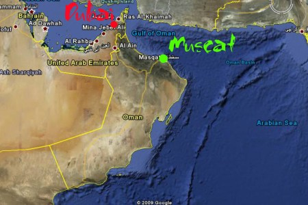 Map sohar oman highlighted continent muscat google map labeled gumiabroncs Gallery