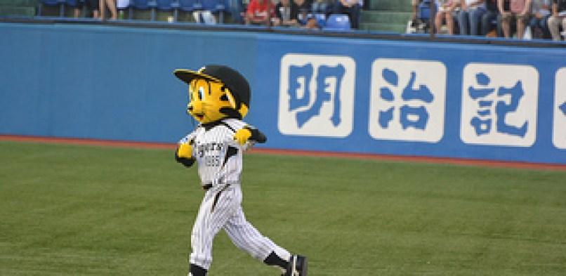 2014年 阪神タイガースチケット購入ガイド