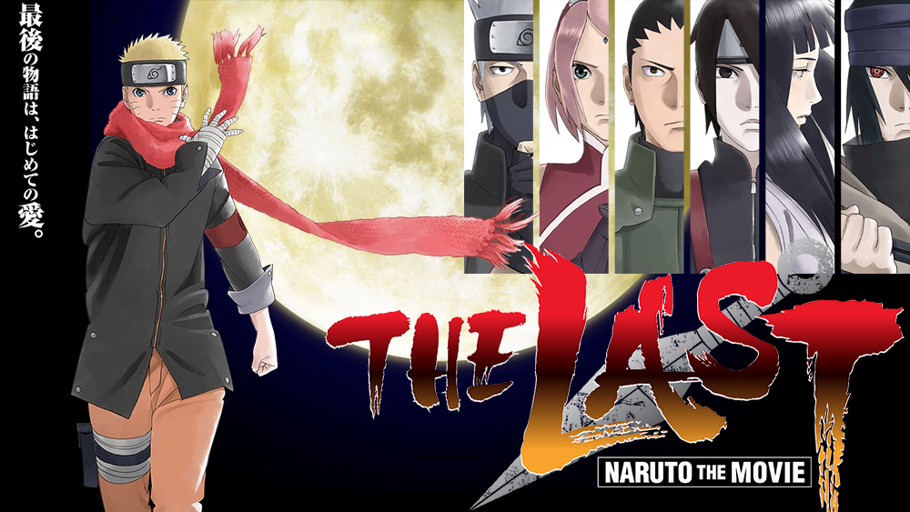 """""""The Last: Naruto the Movie"""" to be screened in over 20 US cities this February"""