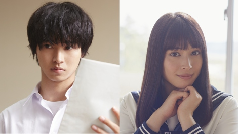 "Yamazaki Kento and Hirose Alice to star in the live-action adaptation of ""Hyouka"""