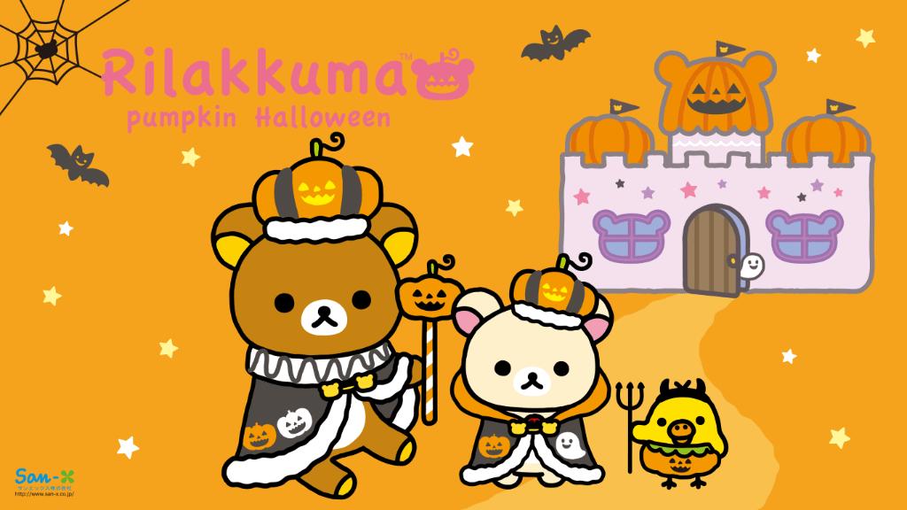 Celebrity Halloween Costumes! [2016]