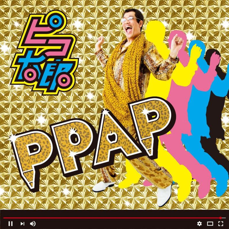 ppap-regular-edition-cover