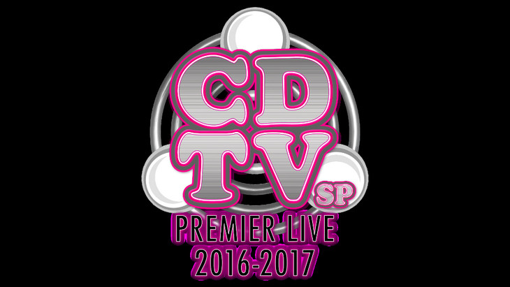 Sandaime J Soul Brothers, [Alexandros], JUJU, and More Perform on CDTV Special! New Year's Eve Premier Live 2016→2017