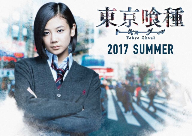 Visuals for Tokyo Ghoul Live Action Released