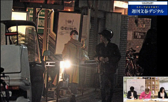 Popular Voice Actors Kensho Ono and Kana Hanazawa Confirmed to be Dating